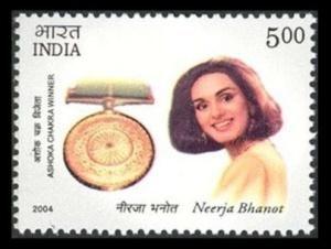 Neerja Bhanot Stamp